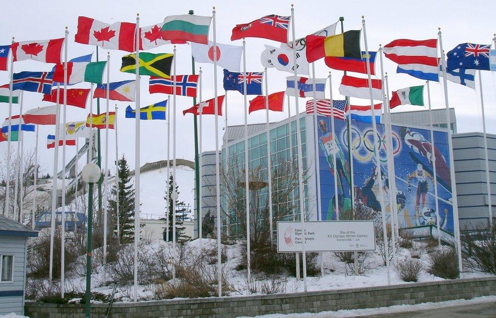 Flag plaza at Canada Olympic Park in Calgary, Alberta.