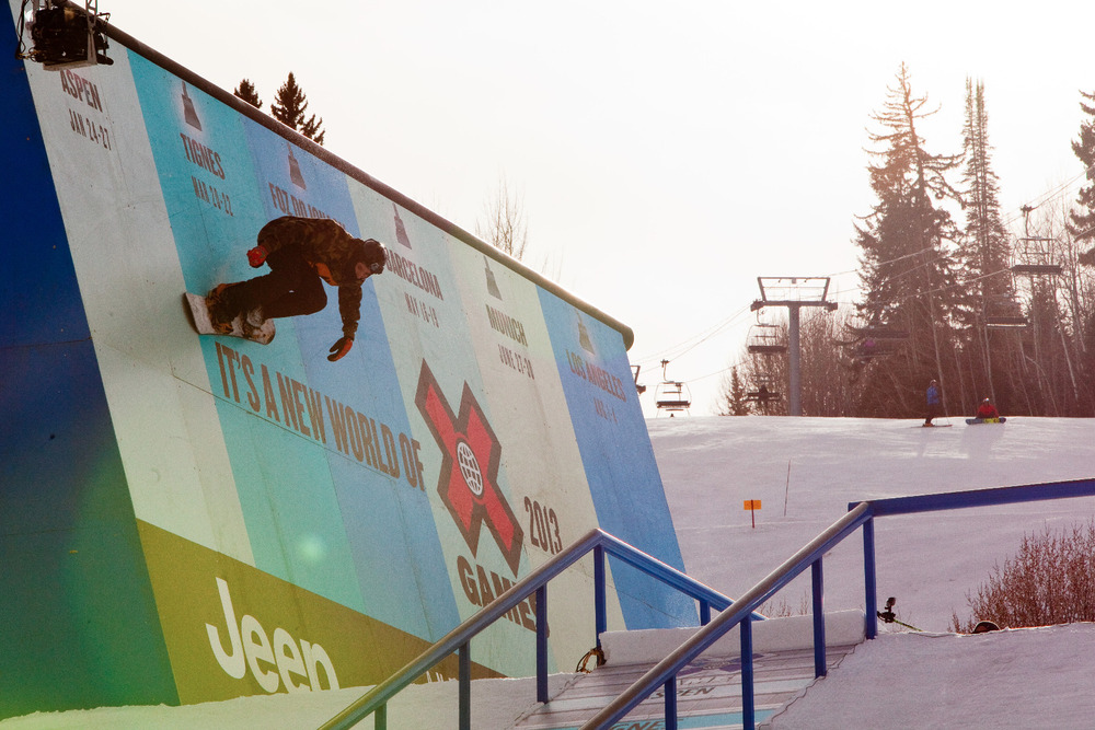 Snowboard street practice. The course offers street-inspired terrain features.