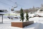 College Students Save $90 on a Seven Springs Season Pass until Nov. 30.