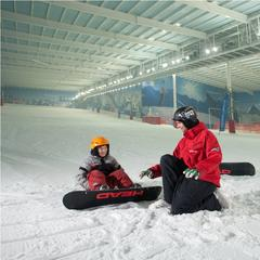 Learning to snowboard: the highs and lows - ©Snow Centre