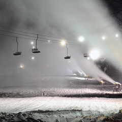 First class snowmaking at Granite Peak Ski Area.