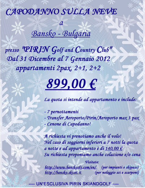 Capodanno al Pirin - © Pirinskiandgolf @ Skiinfo Lounge
