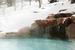 The outdoor tub at the Park Hyatt Beaver Creek Resort and Spa. - © The outdoor tub at the Park Hyatt Beaver Creek Resort and Spa.