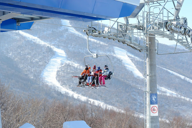 Mongolia's First Ski Area Opening This Week