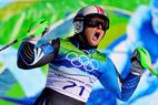 Olympia-Rückblick Teil zwei - © Getty Images