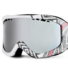 232ce35e07b45d 10 idées cadeaux masques   lunettes de ski snowboard