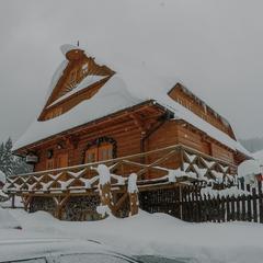 Ski Zábava, Hruštín - © facebook Ski Zábava Hruštín